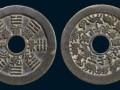十二生肖钱币现在值钱吗