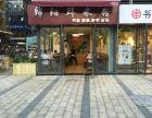 独立餐饮现铺 年租12万 绵阳米粉 临街转角全业态