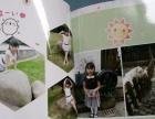 【美印兔兔全国总代理】照片书抱枕T恤等个性定制