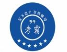 阳江小学,初中,高中一对一家教辅导,免费试听