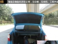 福特嘉年华2013款 嘉年华-三厢 1.5 双离合 旗舰型 改装