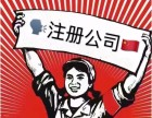 上海劳务派遣许可证办理