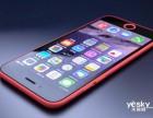 南通美容院上班分期买iphone7怎样办理通过率高