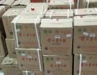 十年前整箱茅台酒回收 东城雍和宫回收茅台酒价格 飞天茅台