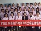 北京正规小儿推拿培训机构哪里正规 北京正规小儿推拿培训班