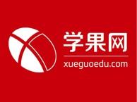 上海韩语培训机构 小班教学 专属辅导