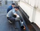 炭步房屋伸缩缝漏水补漏 滴水堵漏 密封灌浆 混凝土伸缩缝防水