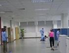 专业家庭、开荒保洁、油烟机清洗、玻璃清洗、地板打蜡
