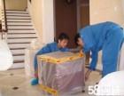 深圳全市搬家 搬家搬厂 长途搬家 行李家私电器钢琴托运 搬迁
