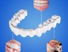 合肥隐形牙套矫正多少钱?