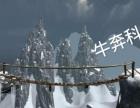 长春高档暖场设备VR雪山吊桥租赁一手出售价格