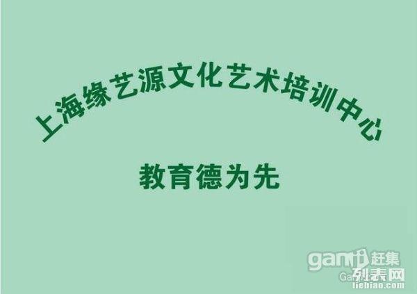 杨浦区虹口区名师辅导 魔术培训