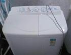 二手洗衣机冰箱销售