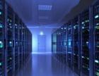 区块链服务器租用/企业服务器托管/福州高防服务器租用