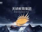 上海平面设计培训哪里有