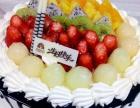 【贝丽多蛋糕烘培公司】加盟/加盟费用/项目详情