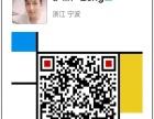 宁波网络工程师培训