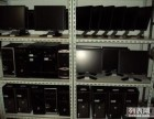 高價回收電腦,筆記本,服務器交換機路由器打印機回收