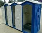 黄山移动厕所出租|黄山移动厕所租赁临时卫生间公厕
