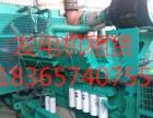 西安发电机租赁出租发电机组