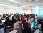 南宁计算机软件PPT培训