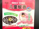 双豹儿童蚊香大盘植物驱蚊无烟温和配方无效退款郑州批发