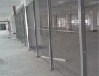 车间隔离护栏、车间隔离栅、车间隔离栏