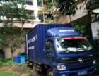 深圳4.2米货车长短途出租搬家 拉货,价格实惠