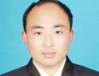 郑州刑事辩护律师,郑州房地产律师,郑州离婚律师