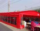 大型活动帐篷移动推拉仓库棚伸缩排档挡雨棚户外停车蓬