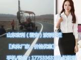 衡南县农村桥梁波形护栏板今日价格行情