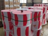 供應各種規格的淋膜紙,實體工廠
