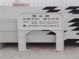 单立柱铁路标志牌-苏州铁路标志牌-60 90//加工厂家