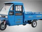 聊城三轮车搬家,拉货送货