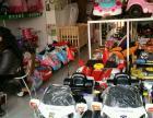 阜阳临沂商城 百货超市 商业街卖场 童车店转让