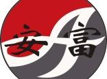 深圳市应急预案编制和评审备案