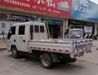 双排座小货车承接长途货运