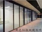 汕头潮州揭阳盛隔室内铝材隔断墙玻璃隔断墙卫生间隔断