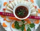 九龙坡凉菜技术培训