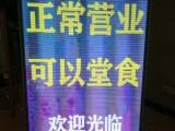 公司LOGO形象墙LED显示屏走字屏电子屏制做安装