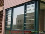 可拆卸防盗窗安装防盗纱窗安装