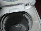 惠尔浦洗衣机九成新