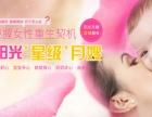 十月阳光母婴护理加盟官方网站