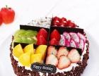 荆州巧克力蛋糕生日鲜花沙市区蛋糕定制专业送货上门鲜