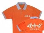 沈阳文化衫广告衫印制