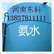 盐 酸31%,36%,河南开封厂家大量低价销售