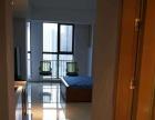 绿地 小公寓商住两用写字楼 60平米