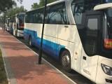 北京順義班車租車提供22-55座各種大巴客車出租
