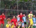 外教足球免费体验 欧式足球为你带来全新体验