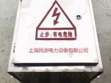 浙江低压保护开关箱DB-630A厂家批发
